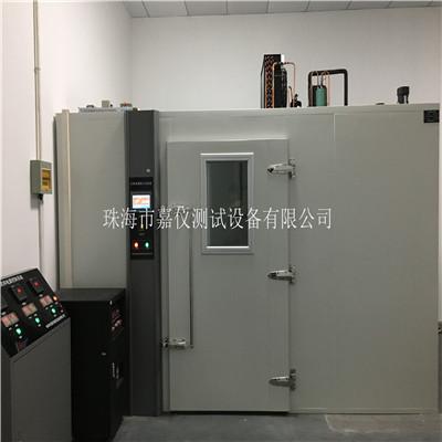 灯具性能测试系统JAY-6049