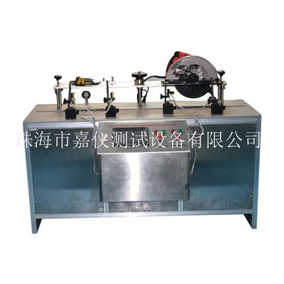 电锯护罩回复时间试验机 JAY-8739