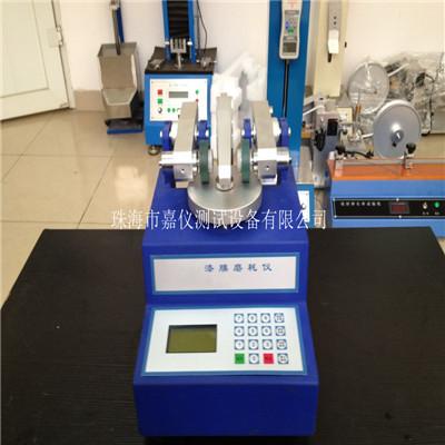 漆膜磨耗仪 JAY-7181