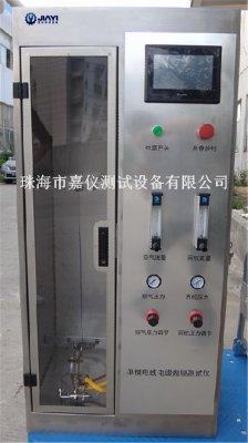 单根电线电缆垂直燃烧试验仪(触摸屏款) JAY-93B