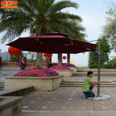 AMT愛美特羅馬傘超大羅馬傘圓形3.5米