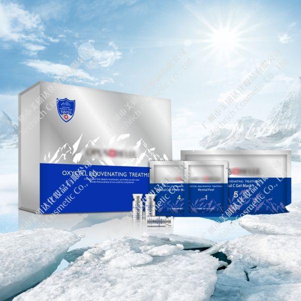 阿尔卑斯冰川水活氧补水套盒