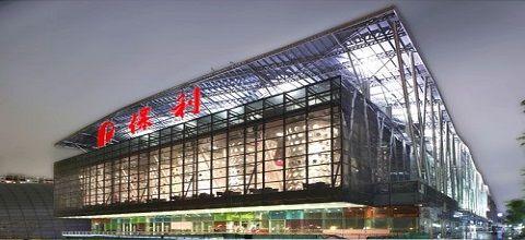 深圳保利文化广场