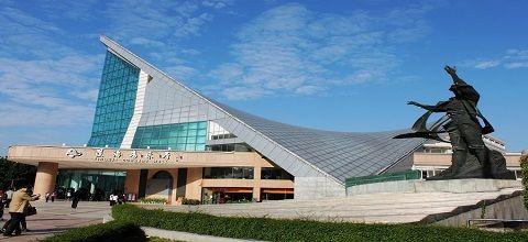 星海音乐厅