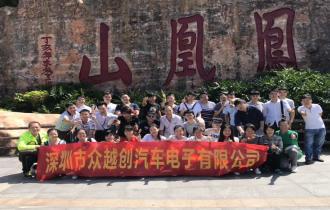 Company group activity( Hill Climbing )