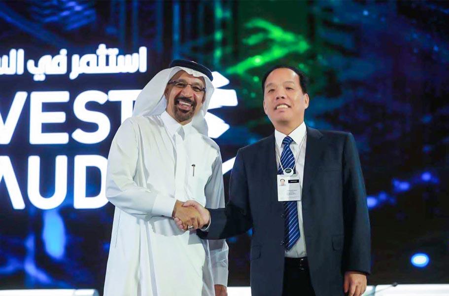 与沙特能源部签署《投资协议》