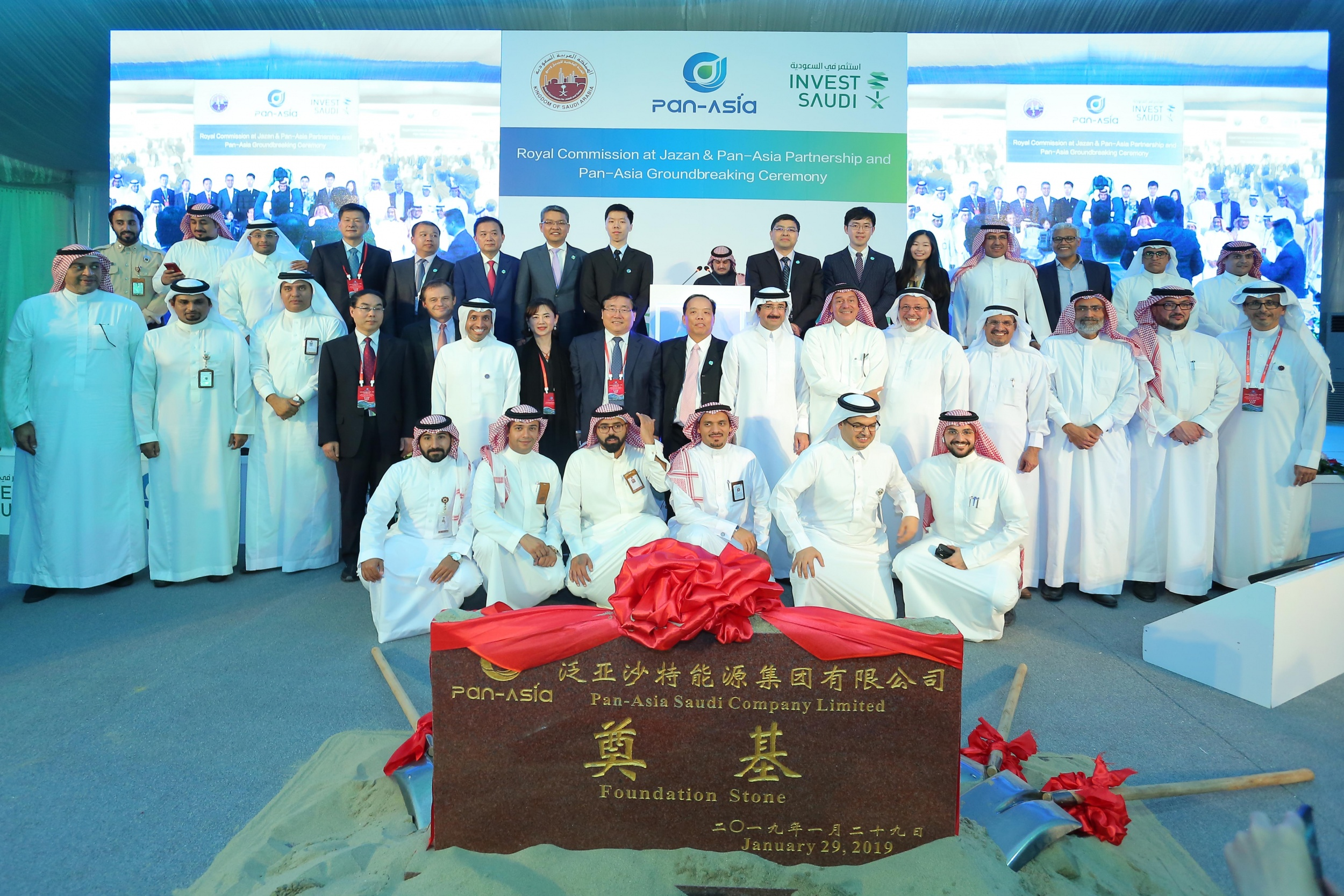 the groundbreaking ceremony for the project was successfully held