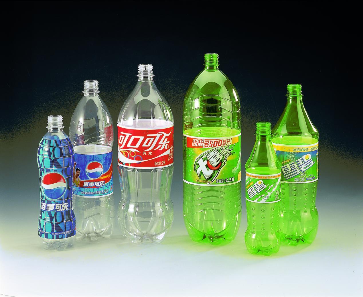 Bottle-Grade PET Chips for Carbonated Drink (FY1001)
