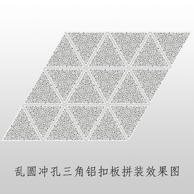 三角乱圆拼装