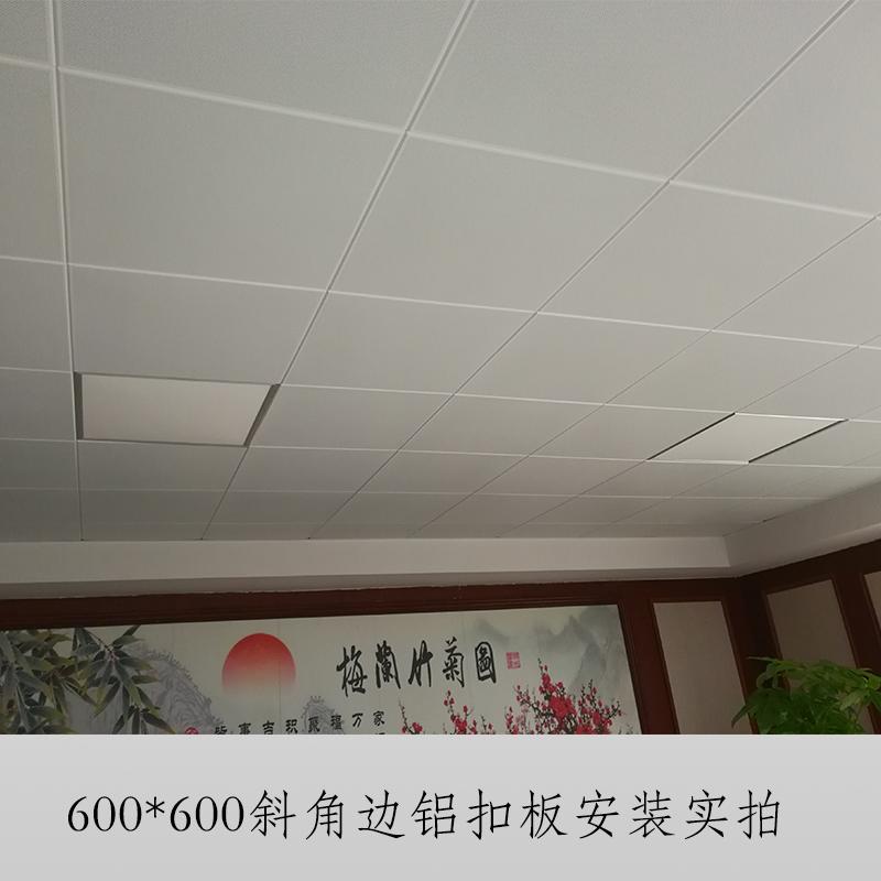 600板安装效果