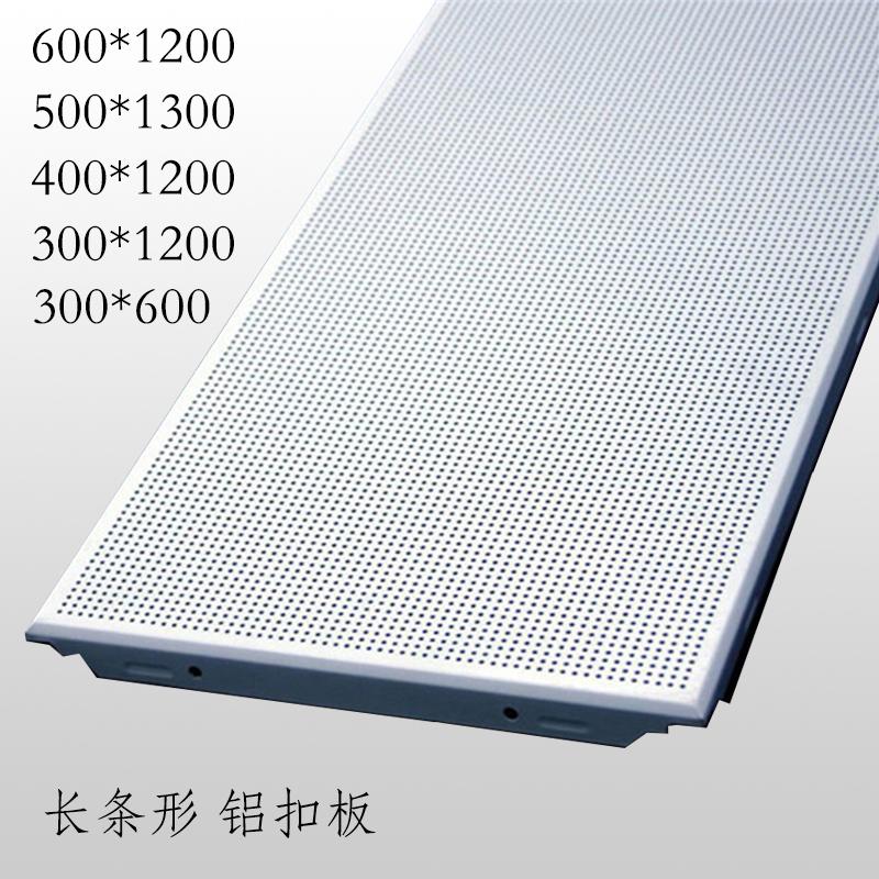 长条形铝扣板
