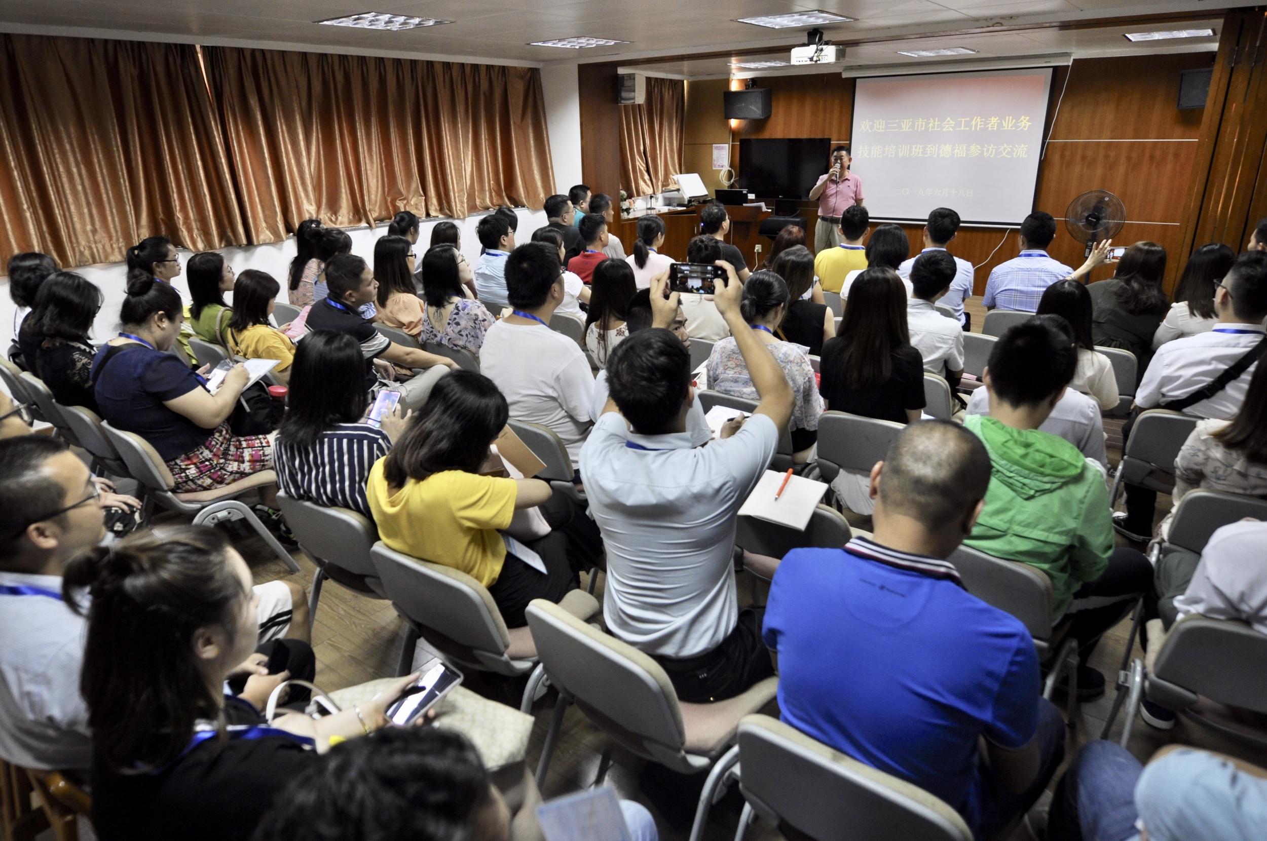 三亚市社会工作者业务技能培训班到德福交流