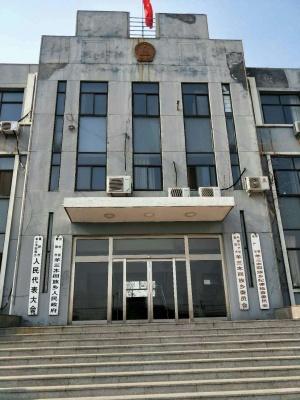 黄骅市羊三木回族乡人民政府办公楼