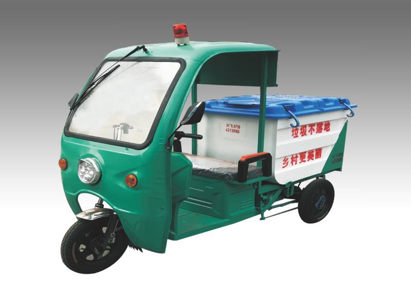 电动垃圾车的省电技巧,你造吗...