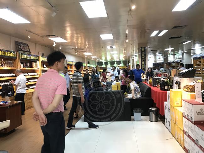 珠海保税区酒类交易中心接待佛山总工会劳动模范学习交流团一行参观交流