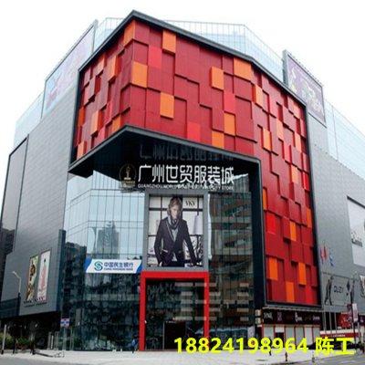 深圳铝单板厂家氟碳外墙幕墙