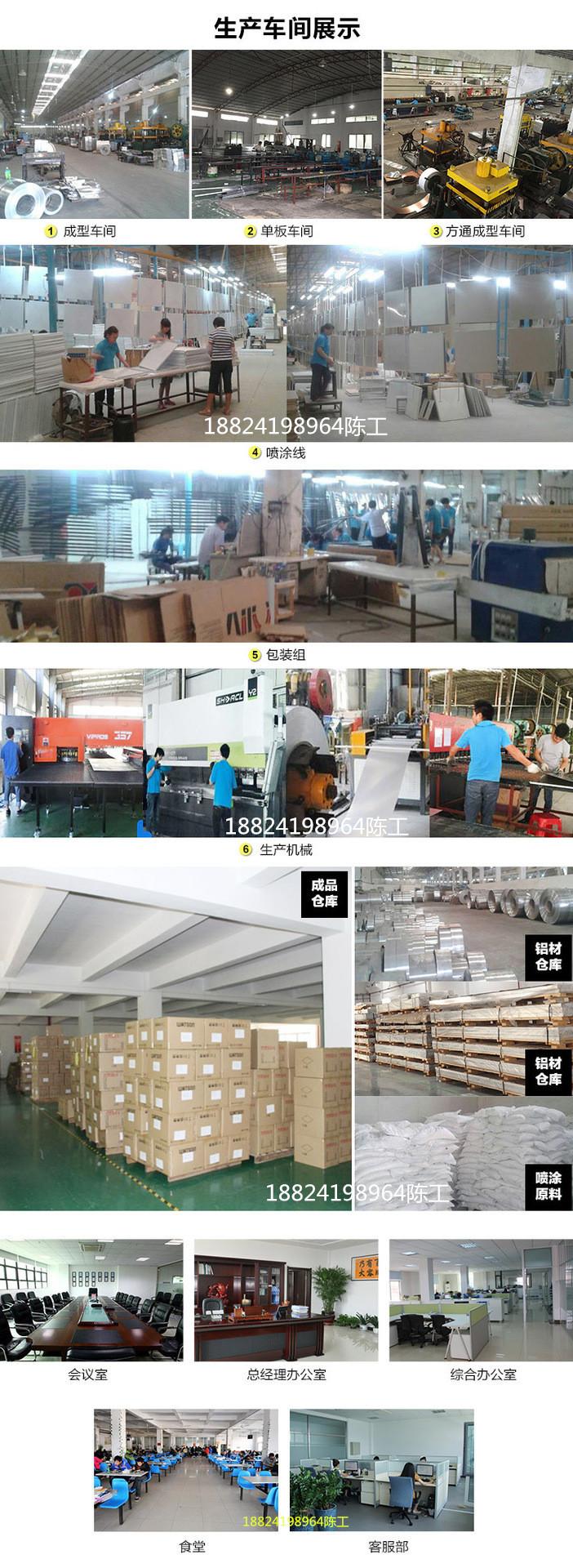 东莞铝单板厂家