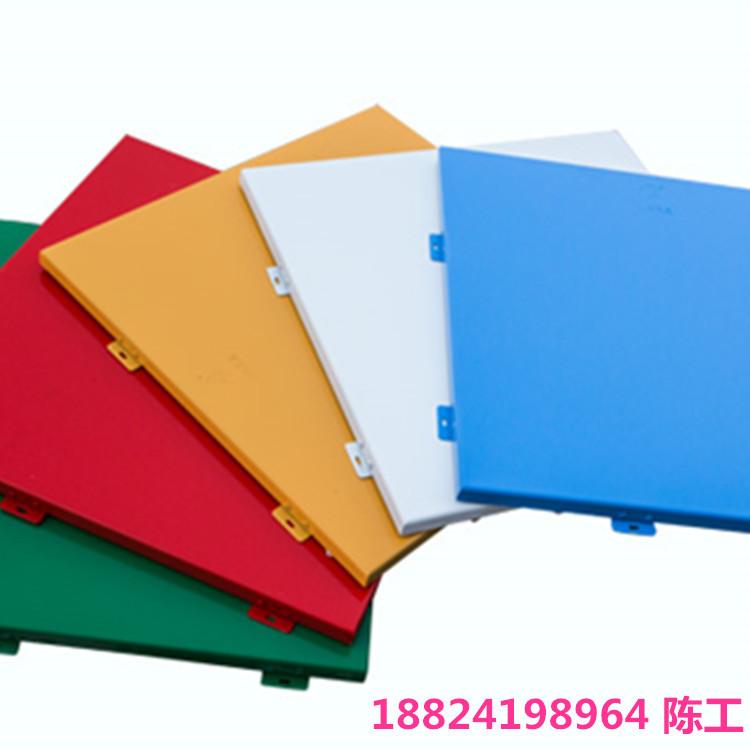 珠海铝单板厂家价格