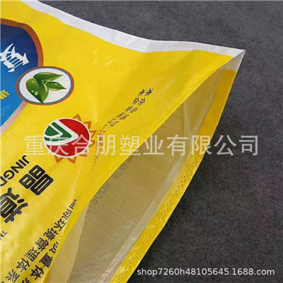 肥料编织袋