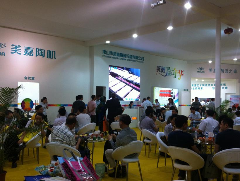 美嘉在2016年广州陶瓷展览会展示 首台陶瓷激光打印机