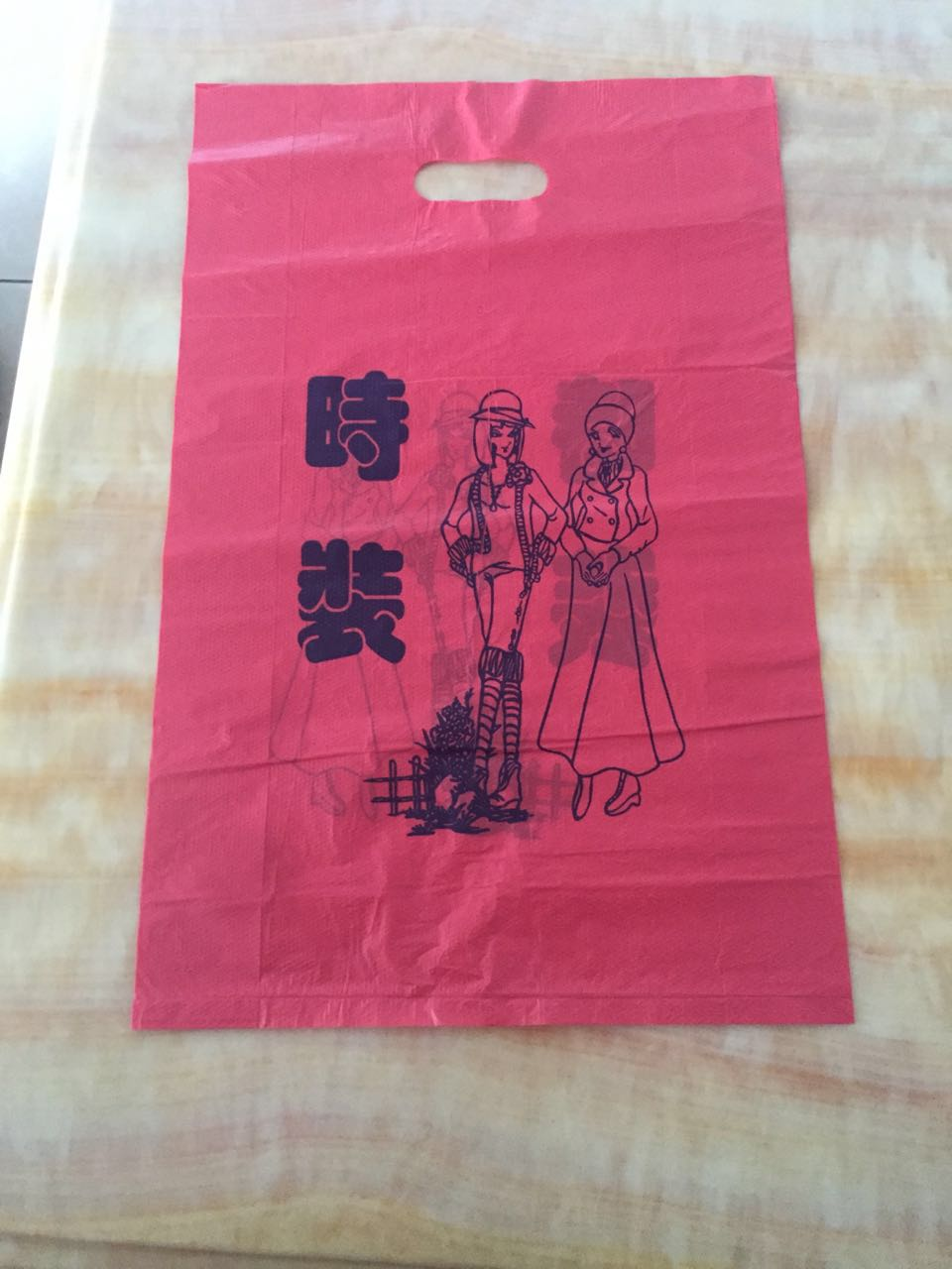 礼品袋子A005