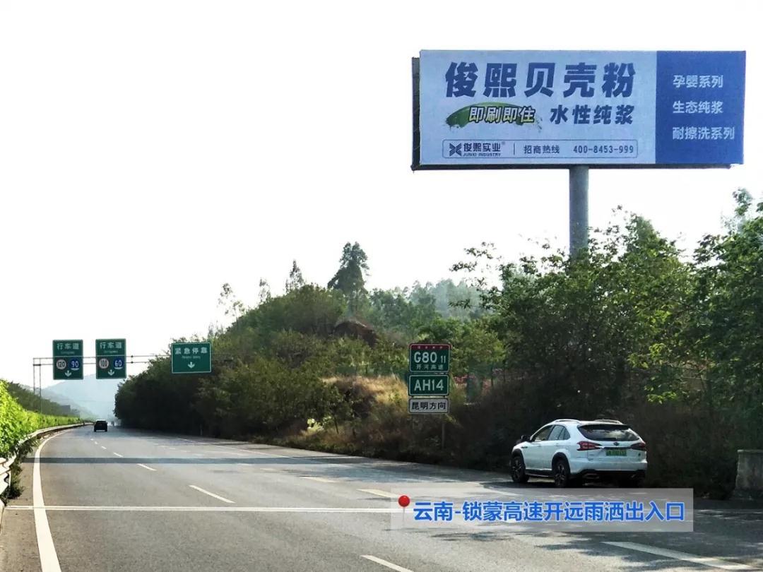 俊熙贝壳粉品牌广告