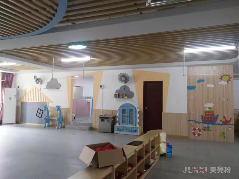 俊熙贝壳粉装修幼儿园案例14
