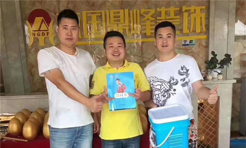 南国鼎峰加盟俊熙