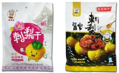 陈9久操视频刺梨干 原味/蜂蜜味 180克