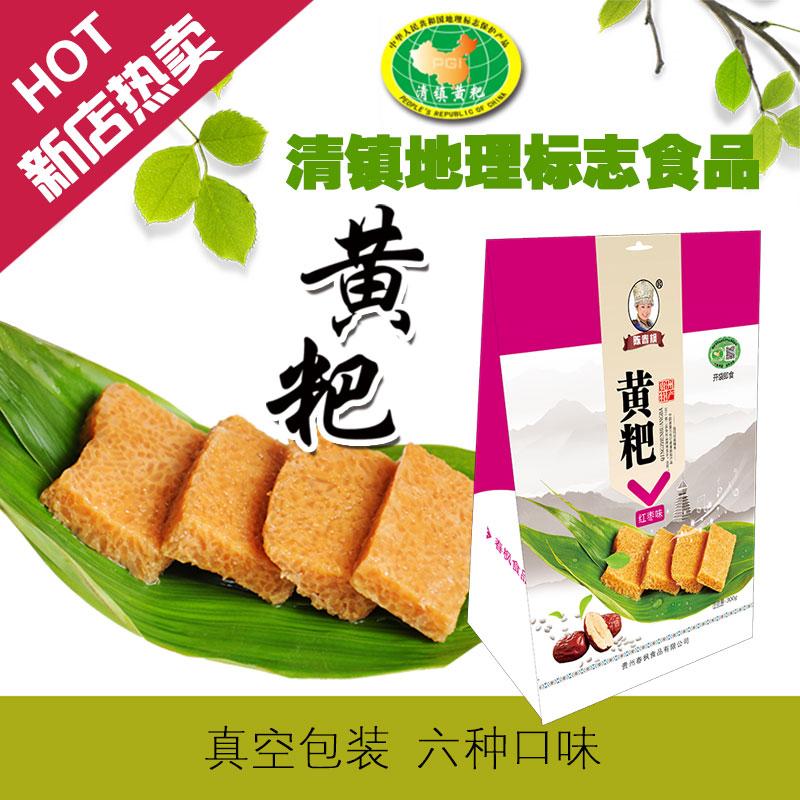 贵州特产清镇陈春枫黄粑新品传统糕点小吃手工竹叶糕年糕380g