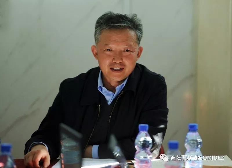 """2019全年免费料大全_迪玆瓦矿业""""大学习大讨论""""活动集..."""
