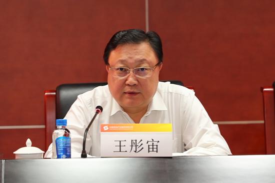 2019全年免费料大全_中国有色集团召开2018年基层党...