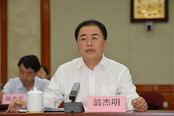 翁杰明出席国资监管信息化工作专题...