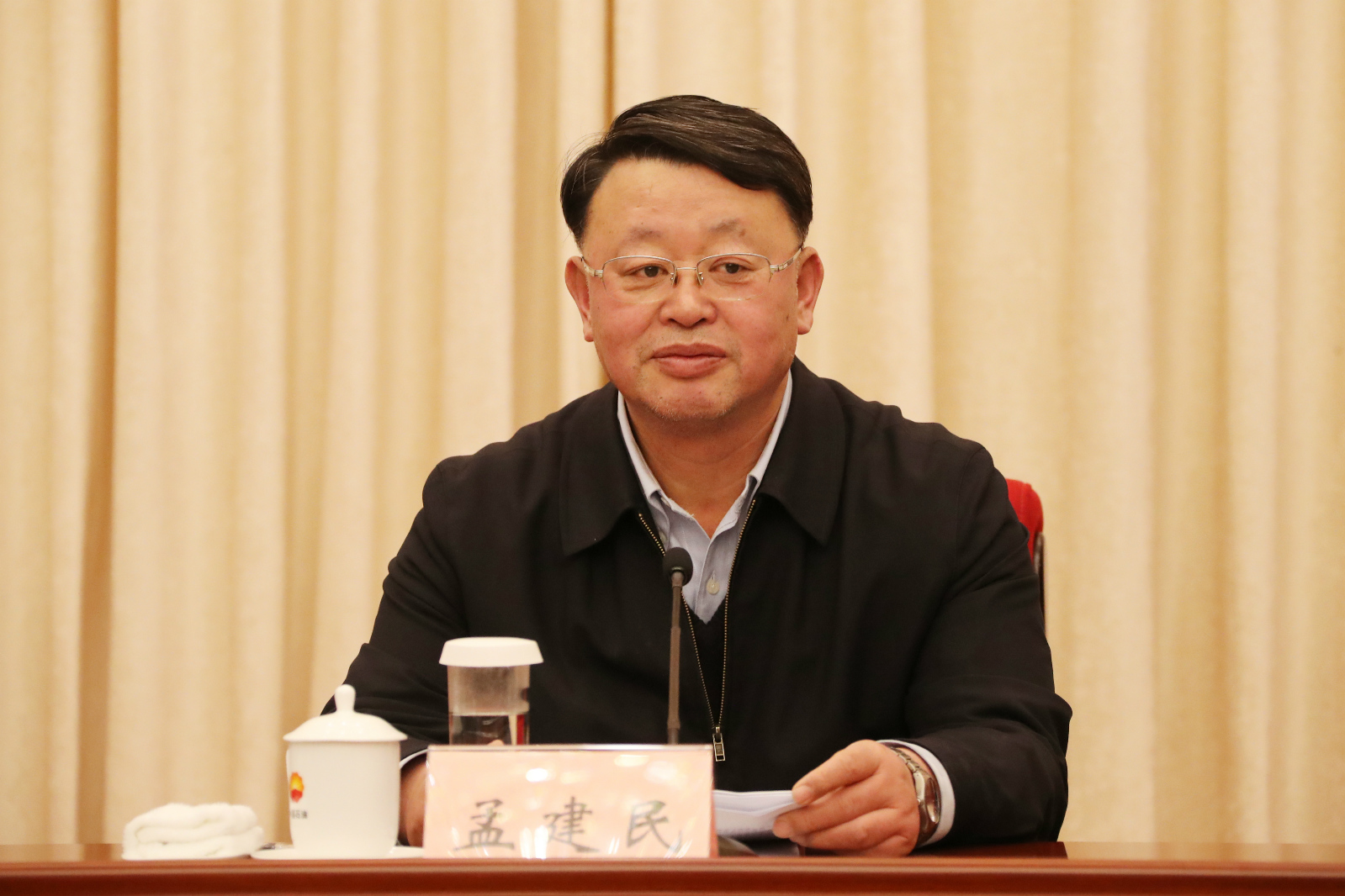 国资委召开2020年度中央企业考...