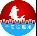 广东商会副会长企业 广东海鲜坊打...