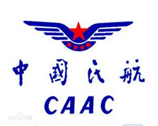 盘锦市关于 民用无人驾驶航空器实名制登记管理规定 星空航拍传媒网发布通知