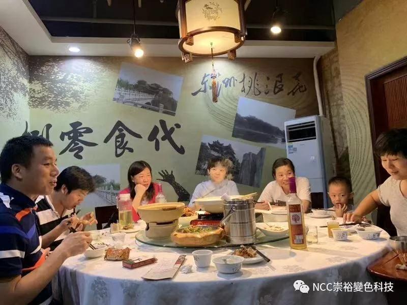 【永利皇宫科技】一年一度大閘蟹聚餐...