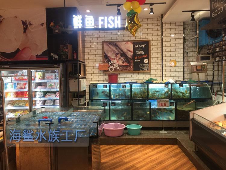 岳阳超市海鲜池 贝类池 鱼缸