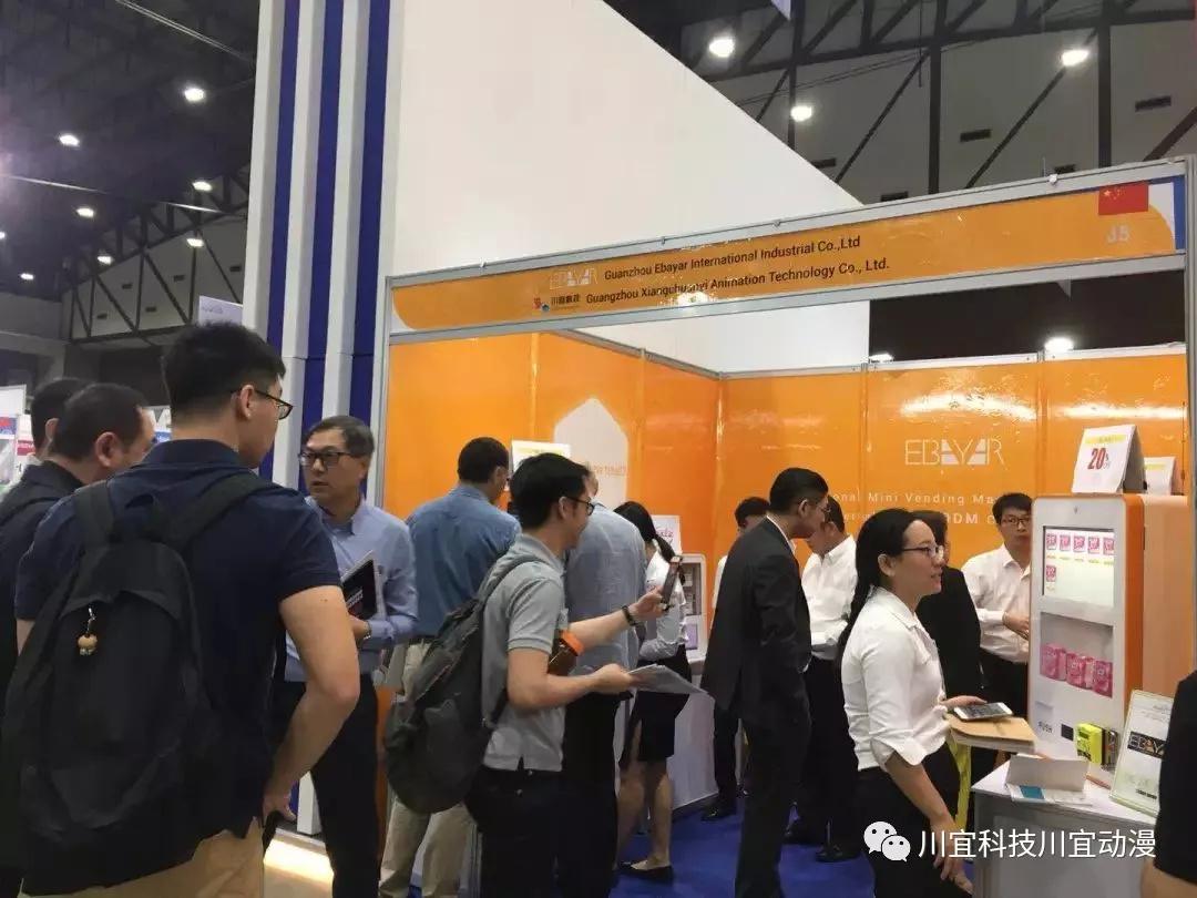 川宜科技小型自助售貨機,深度探索全球市場!