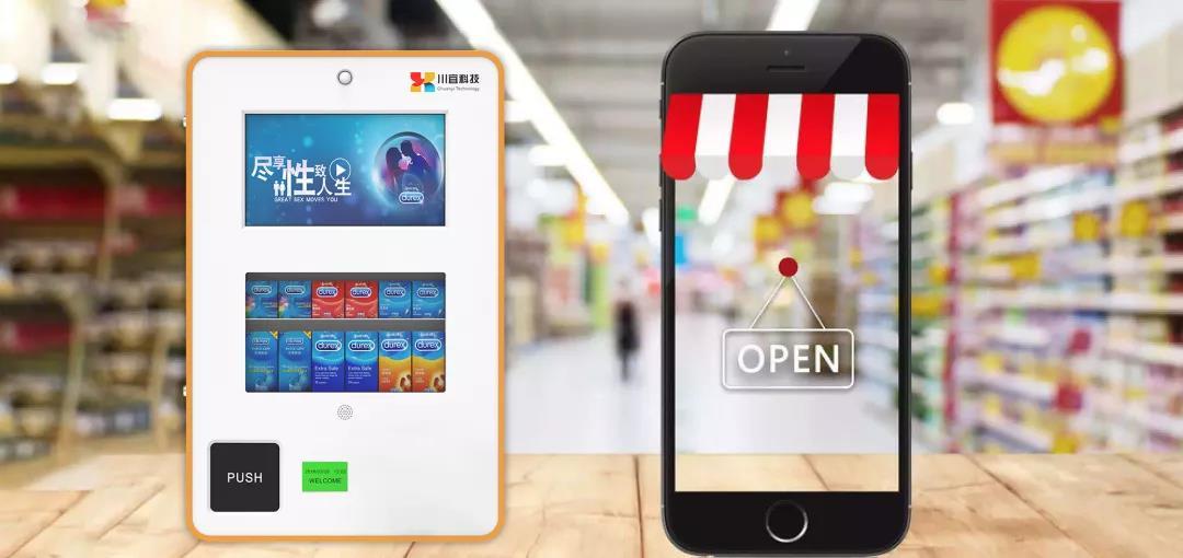 資訊 | 10月起,自動售貨機無人超市開始抽檢!