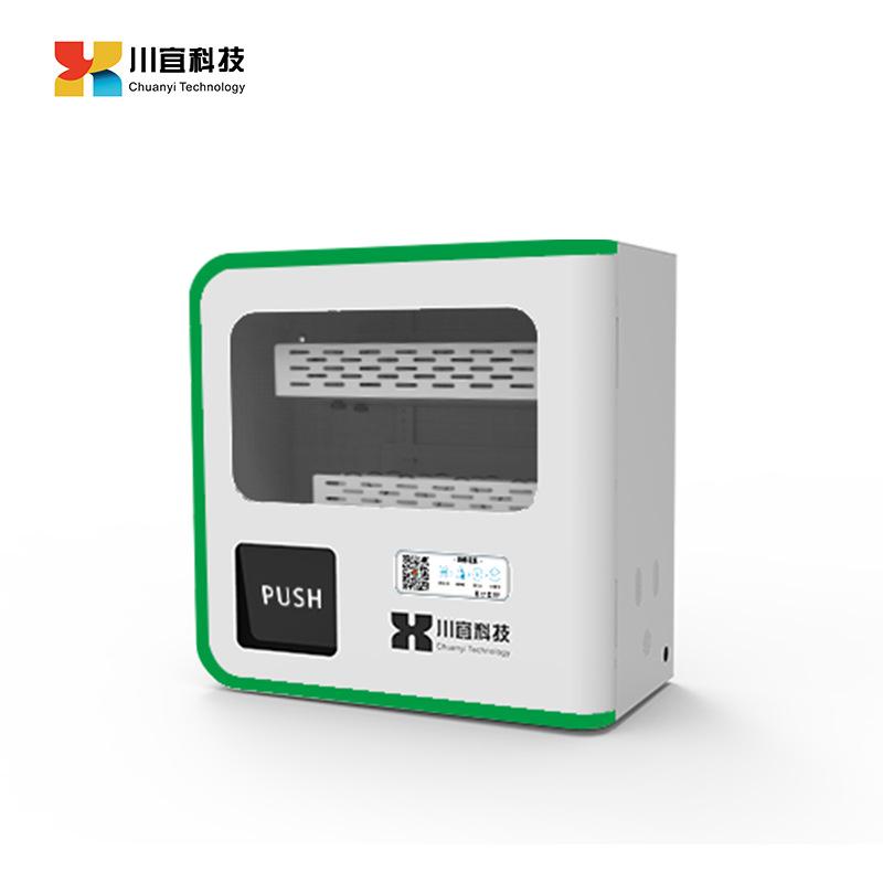台式小型电子烟自动售货机 VTAB-H11-01