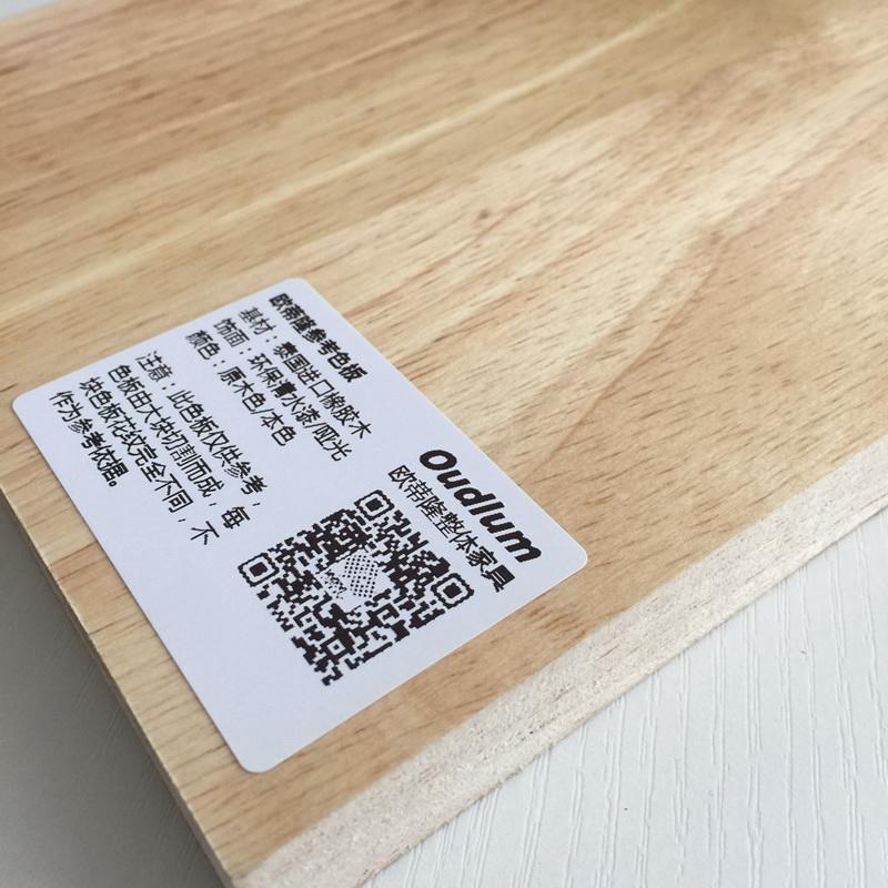 UV泰国橡胶木AA级 免漆 原木色 厚18mm纯实木