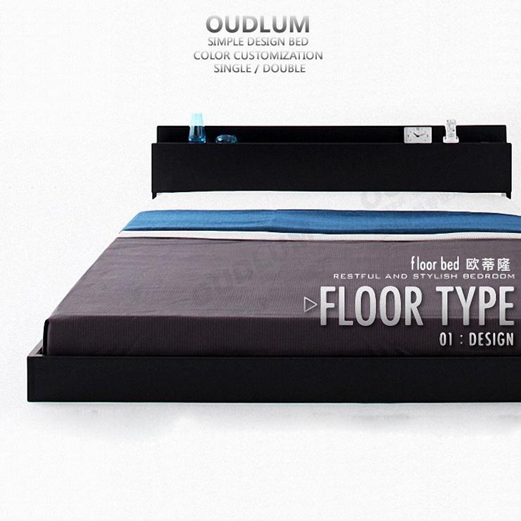 日式家具板式床单人1.2米创意榻榻米1.5米1.8米双人床R11065