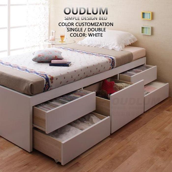 日式榻榻米储物床可定制收纳床板式抽屉床无床头双人高箱床R616B