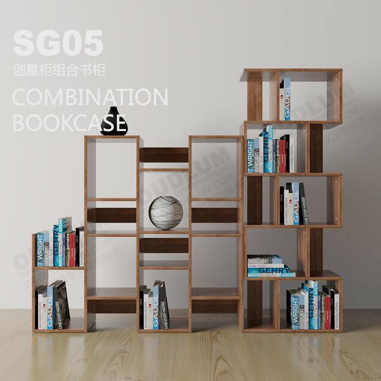 欧蒂隆创意格子柜多功能自由组合柜个性时尚简约现代书柜书架SG05