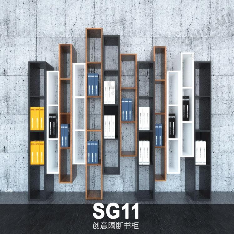 欧蒂隆 创意格子柜多功能隔断玄关装饰简约现代组合书架书柜SG11