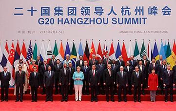 海能达亮相G20杭州峰