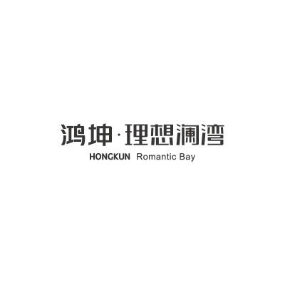 鸿坤 理想澜湾