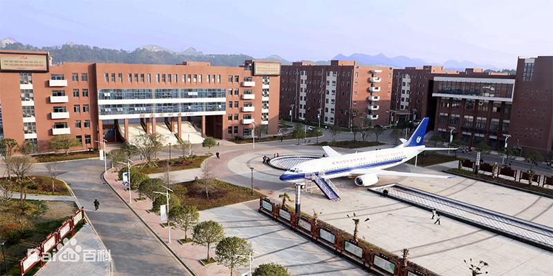 贵州航空工业技师学院有哪些专业,学校地址,招生对象