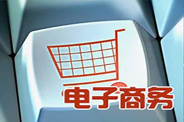 贵州航空工业技师学院,白云校区,电子商务专业,就业前景